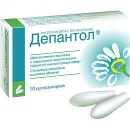"""Суппозитории вагинальные """"Депантол"""""""