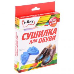 "Сушилка для обуви i-Dry ""Тимсон"" арт.2428"