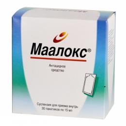 """Суспензия для приёма внутрь """"Маалокс"""" Sanofi-Aventis"""