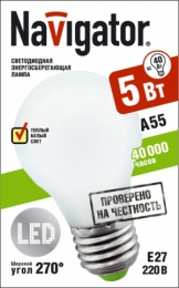 Светодиодная лампа Navigator NLL-A55-5-230-2.7K-E27