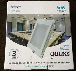 Светодиодный светильник Gauss с декоративным стеклом 948111206