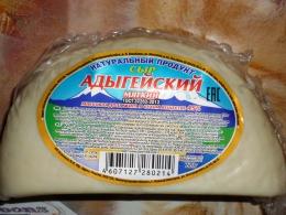 """Сыр Адыгейский мягкий """"Изамбаевский молочный завод"""" 45%"""