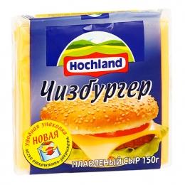 Сыр Hochland плавленый Чизбургер