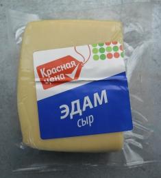 """Сыр Красная цена """"Эдам"""""""