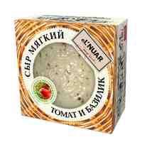 Сыр мягкий с томатом и базиликом Реамол eL'NUAR