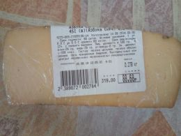 """Сыр """"Пикантный"""" 45 % Азбука сыра"""