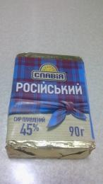 """Сыр плавленый """"Славия"""" Российский 45%"""