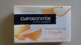 """Сыр творожный """"Сыробогатов"""" с грушей"""