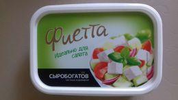 """Сырный продукт """"Сыробогатов"""" Фиетта плавленный с заменителем молочного жира"""
