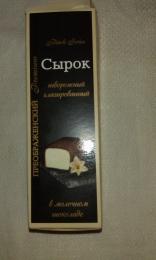 Сырок творожный с ванилью Premium глазированный в молочном шоколаде  «Преображенский»