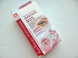 """Сыворотка-корректор морщин для кожи вокруг глаз Eveline Cosmetics SOS """"Моментальный лифтинг"""""""