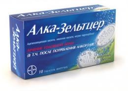 """Таблетки """"Алка-Зельтцер"""" со вкусом лимона"""