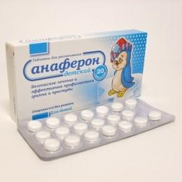 Таблетки Анаферон детский