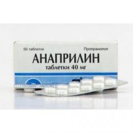 "Таблетки ""Анаприлин"""