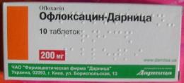 Таблетки антибактериальные Офлоксацин