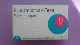 """Таблетки Антидепрессант """"Эсциталопрам"""""""