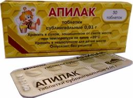 Таблетки Апилак