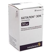 """Таблетки AstraZeneca """"Беталок Зок"""" от болезней сердца"""