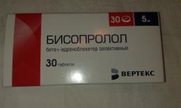 Таблетки Бисопролол