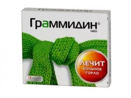 "Таблетки для горла ""Граммидин"""
