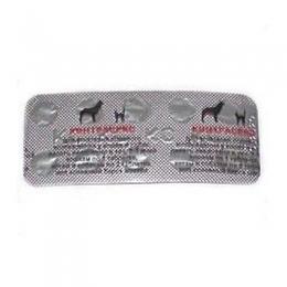 Таблетки для кошек Контрасекс