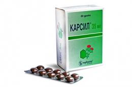 """Таблетки для лечения печени """"Карсил"""" Sopharma"""