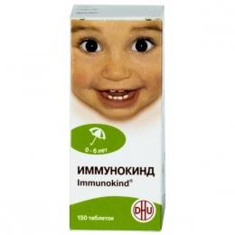 """Таблетки для рассасывания гомеопатические для детей """"Иммунокинд"""" Дойче-Хомеопати Унион"""