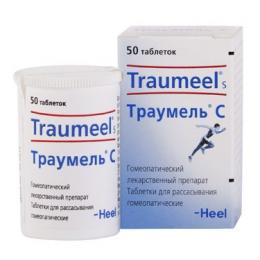 """Таблетки для рассасывания гомеопатические """"Траумель С"""""""