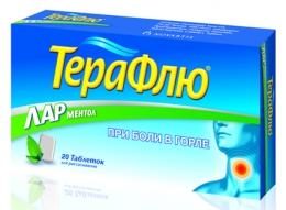 """Таблетки для рассасывания """"Терафлю ЛАР"""" Ментол при боли в горле"""