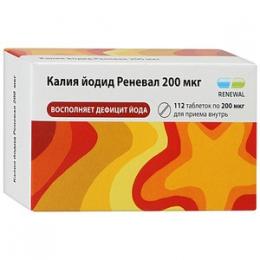 """Таблетки """"Калия йодид"""" Реневал"""