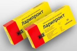 """Таблетки для рассасывания """"Ларипронт"""""""