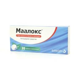 "Таблетки от болей в желудке и изжоги ""Маалокс"""