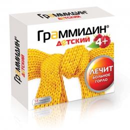 """Таблетки для горла """"Граммидин"""" детский 4+"""
