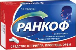 Таблетки от гриппа, простуды и ОРВИ Ранкоф