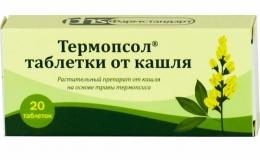 Таблетки от кашля «Термопсол»
