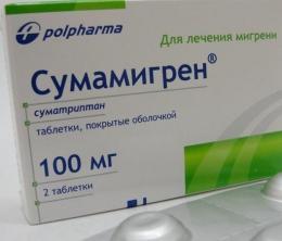 """Таблетки от мигрени """"Сумамигрен"""""""
