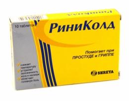 Таблетки от простуды и гриппа РиниКолд Shreya Healthcare