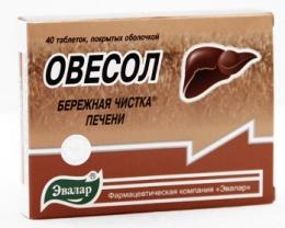 """Таблетки для чистки печени """"Овесол"""""""