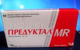 Таблетки Предуктал MR Servier