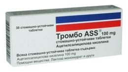 Таблетки Thrombo ASS