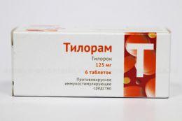 "Таблетки ""Тилорам"""