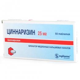 Таблетки «Циннаризин»