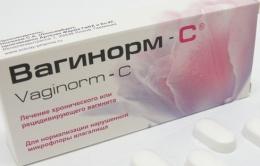 """Таблетки вагинальные """"Вагинорм-С"""""""