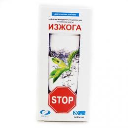 """Диетическая добавка Таблетки желудочные щелочные со вкусом мяты """"Stop Изжога"""""""