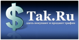 Сайт Tak.ru