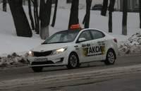 Такси Культурное (Смоленск)