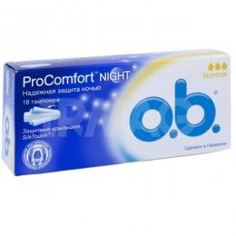Тампоны O.B. ProComfort Night Normal