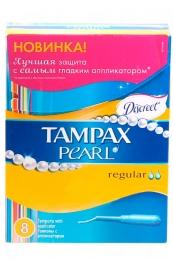 Тампоны Tampax Pearl regular