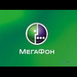 """Тариф Мегафон """"Интернет XS"""""""