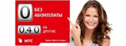 "Тариф ""Просто Супер"" (МТС Украина)"